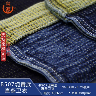B507 nihuang straight stripe sweater